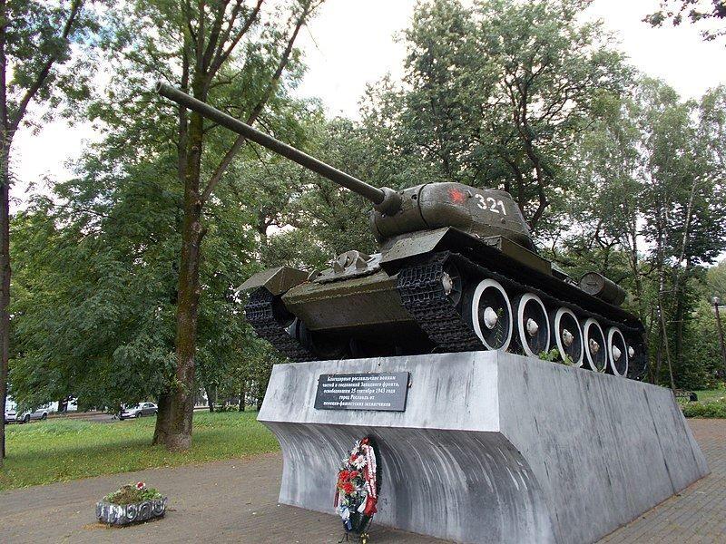 Памятник Танк Т-34 город Рославль