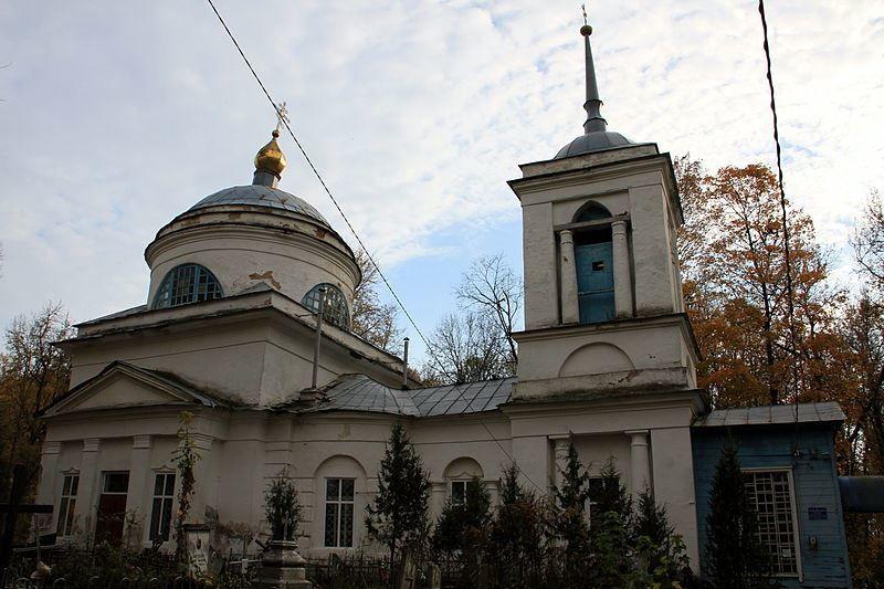 Церковь Вознесения Господня город Рославль