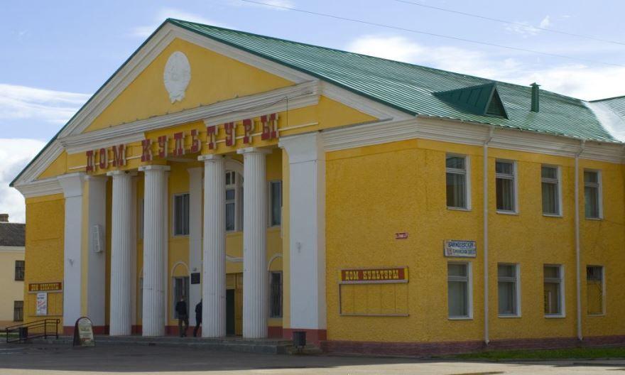 Дом культуры город Рославль