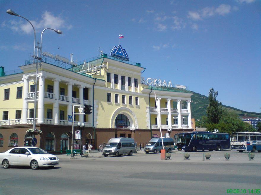 Центральный автовокзал город Пятигорск 2018