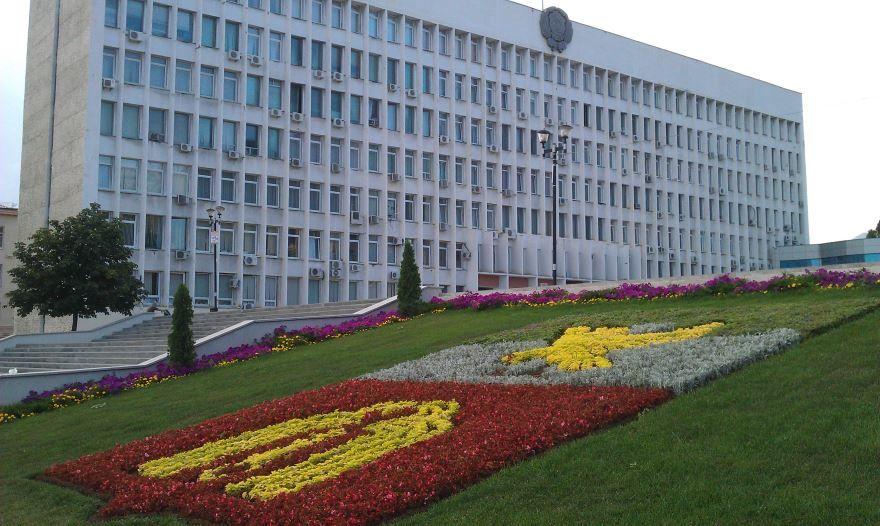 Здание городской администрации город Пятигорск