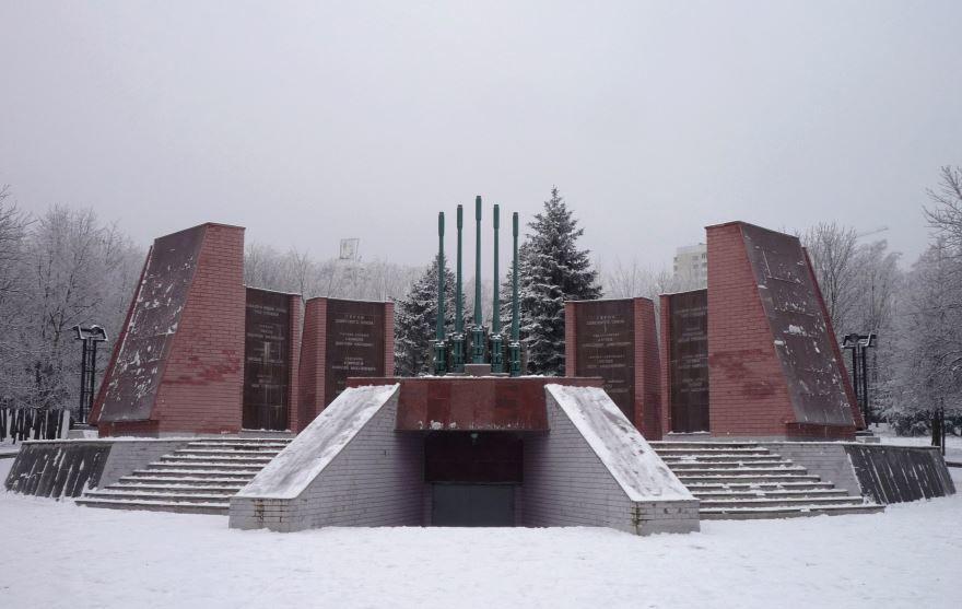 Мемориал памяти город Пятигорск