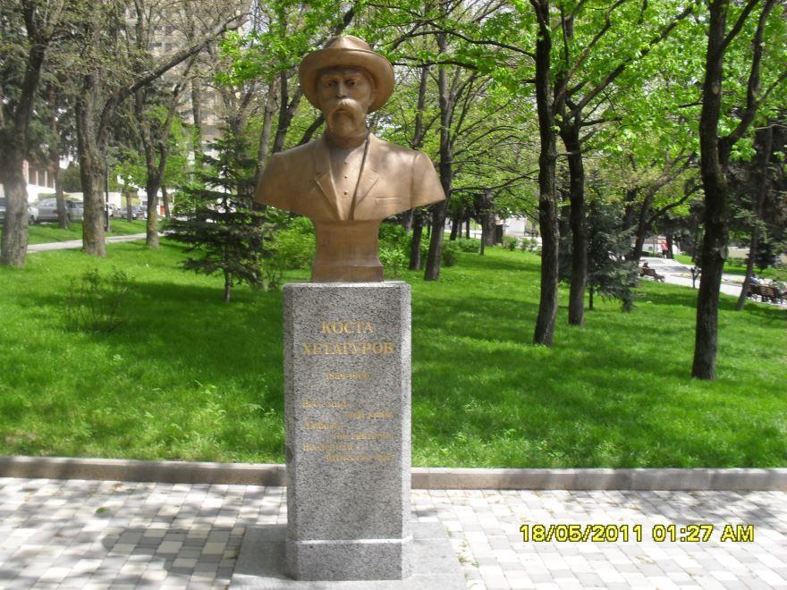 Памятник Коста Хетагурову город Пятигорск