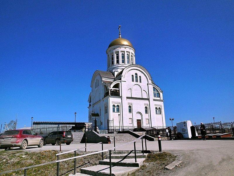 Скачать онлайн бесплатно лучшее фото достопримечательности города Ревда Свердловская область в хорошем качестве