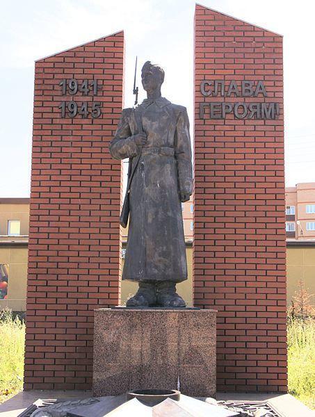Памятник погибшим в годы Великой Отечественной войны 1941-1945 годы город Ревда