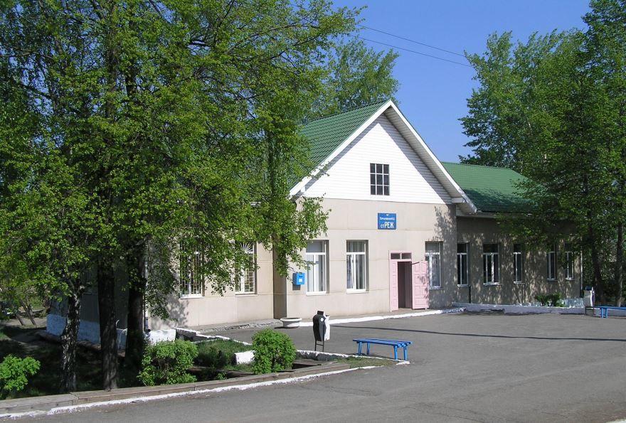 Железнодорожный вокзал город Реж 2019