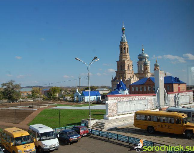 Парк Калинина город Сорочинск