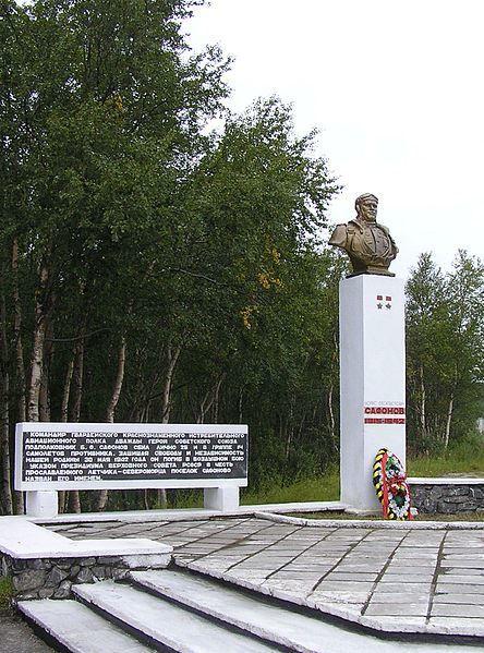 Бюст Сафонова город Сафоново