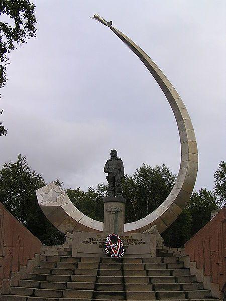 Мемориал Авиаторам североморцам погибшим в море город Сафоново