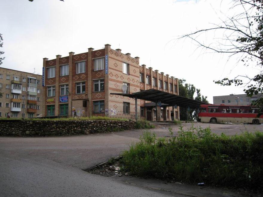 Автовокзал город Сафоново