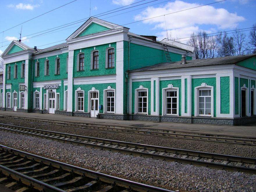 Смотреть красивое фото железнодорожный вокзал город Сафоново 2019