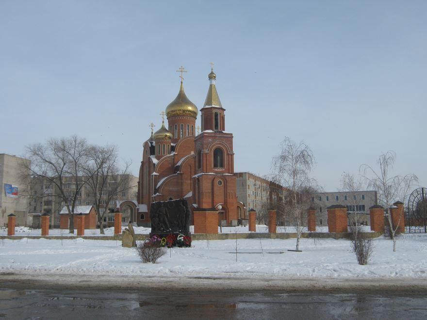 Храм Николая Чудотворца город Светлоград