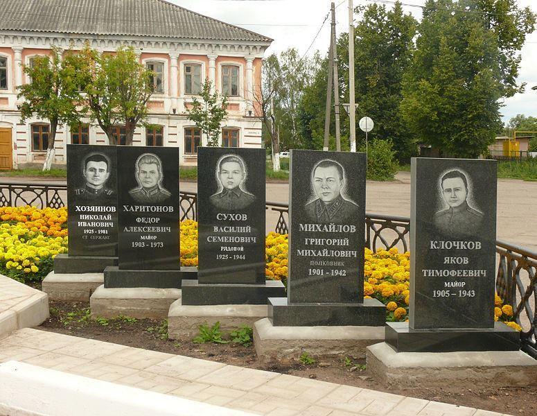 Памятные доски героям-солчанам город Сольцы