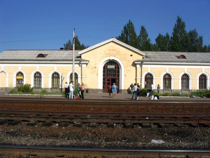 Железнодорожный вокзал город Сольцы 2018