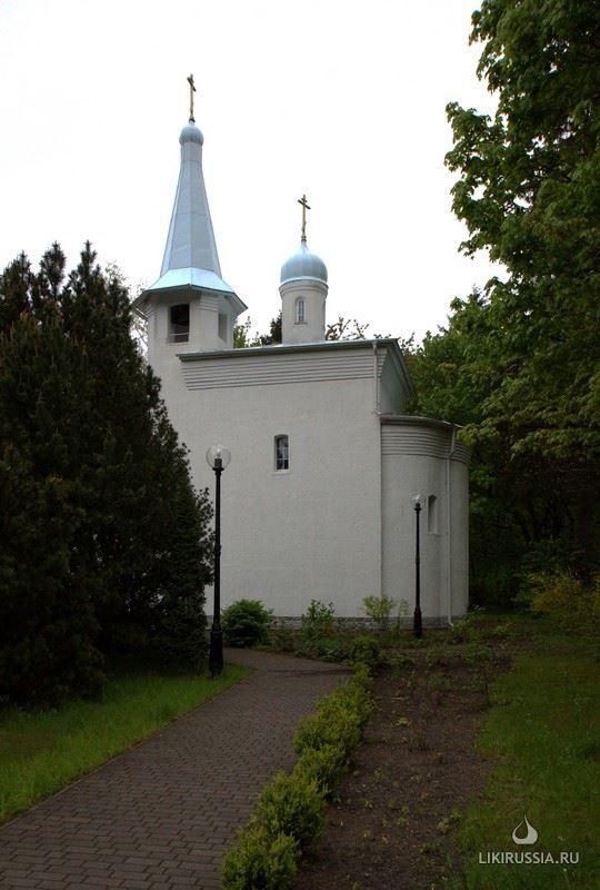 Часовня в честь иконы Божией Матери город Светлогорск