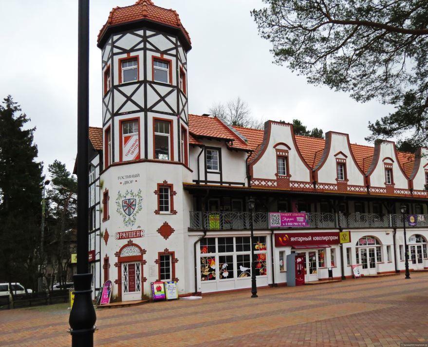 Скачать онлайн бесплатно лучшее фото города Светлогорска в хорошем качестве