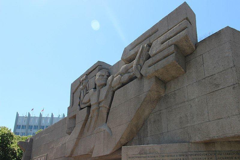 Мемориал Героической обороны Севастополя 1941-1942 годы