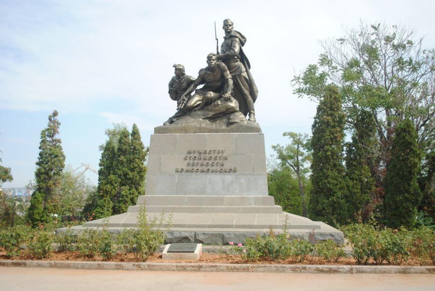 Памятник комсомольцам города Севастополя