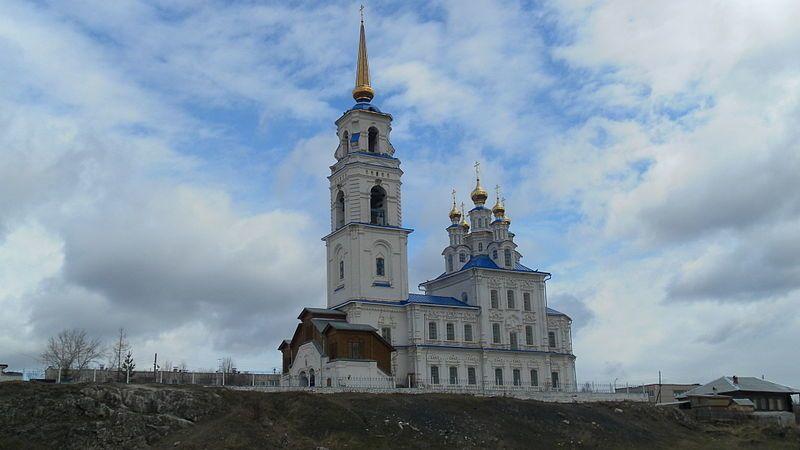Церковь Святых Петра и Павла город Североуральск
