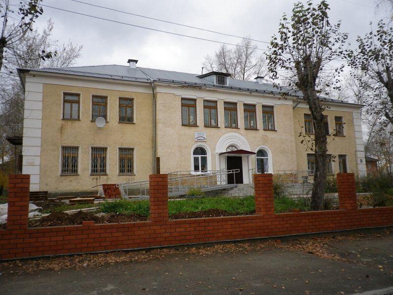 Детская художественная школа город Североуральск