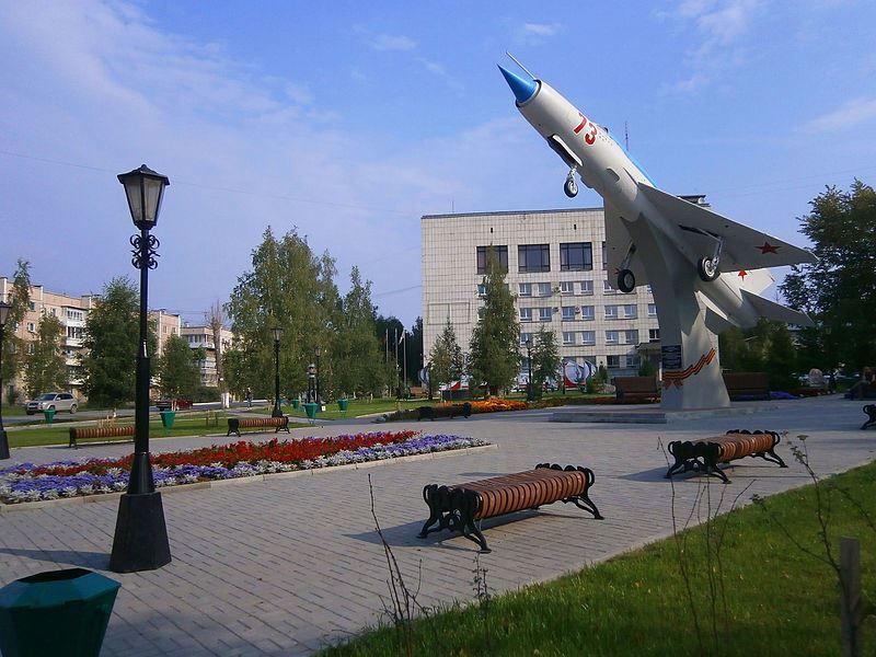 Молодой парк в городе Североуральске