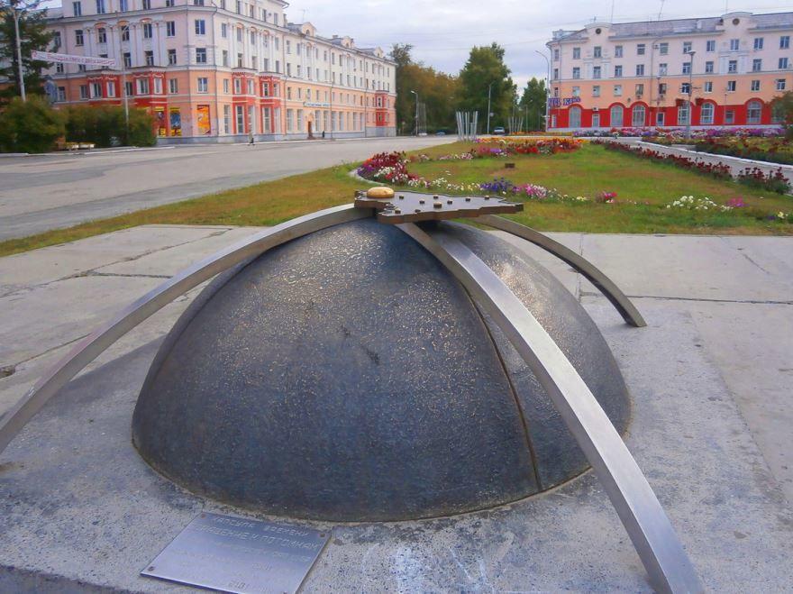 Скачать онлайн бесплатно лучшее фото города Североуральска в хорошем качестве