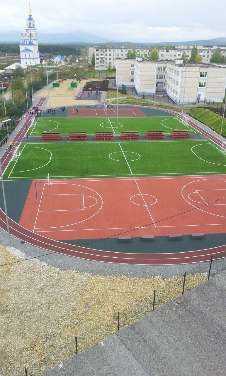 Школьный стадион город Североуральск 2019
