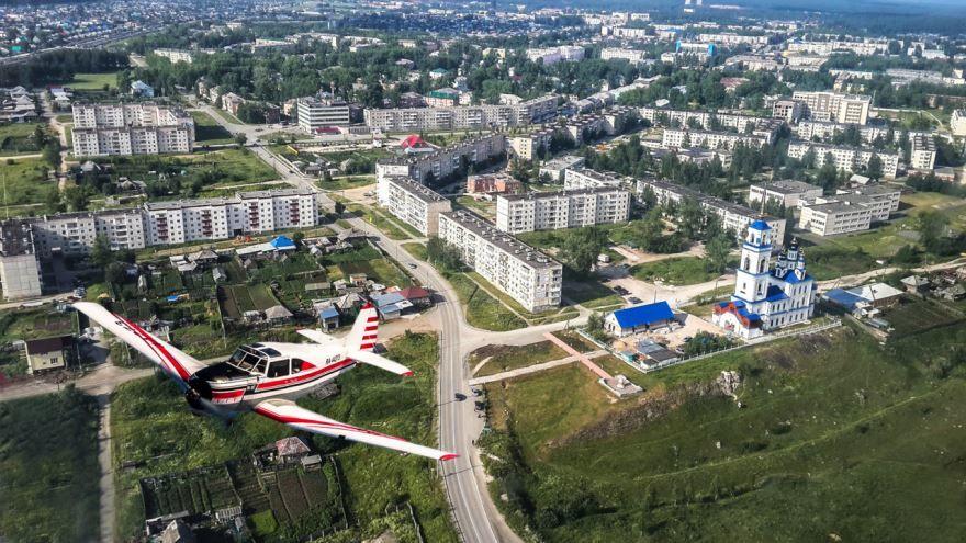 Смотреть красивое фото вид сверху на город Североуральск в хорошем качестве