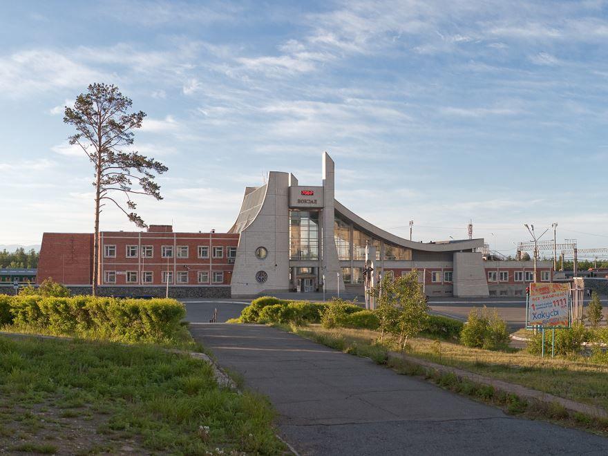 Смотреть красивое фото города Северобайкальска в хорошем качестве