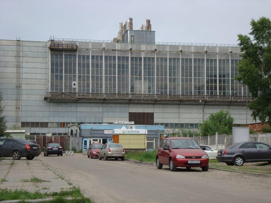 Здание Севмаша город Северодвинск
