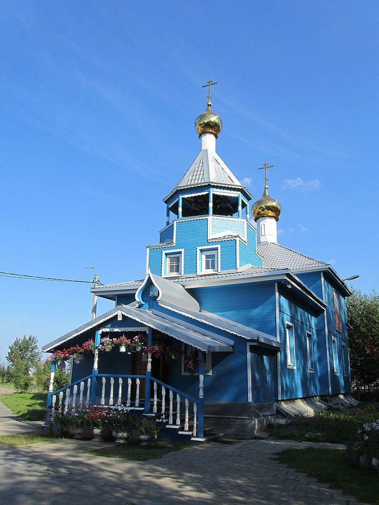 Ягринская церковь город Северодвинск