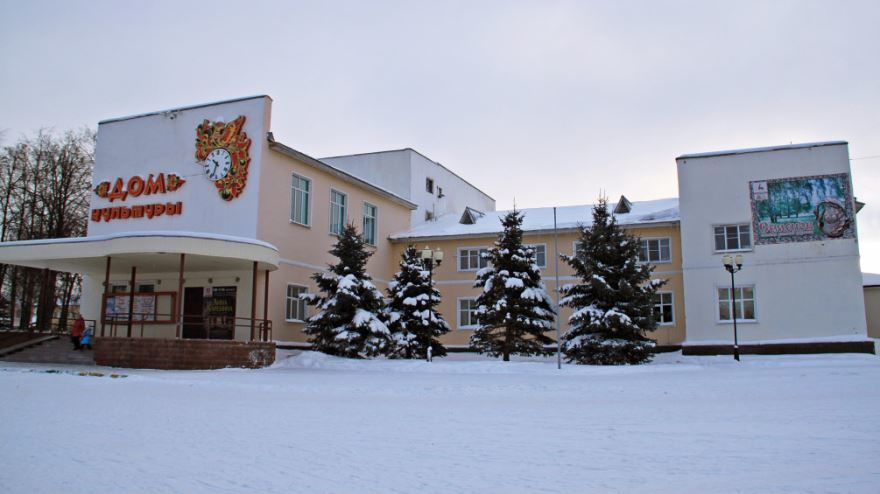 Дом культуры город Семенов