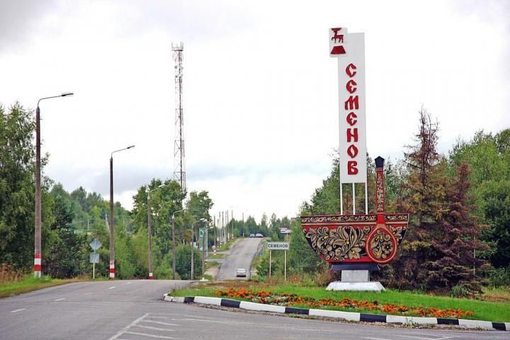 Стела города Семенов 2018
