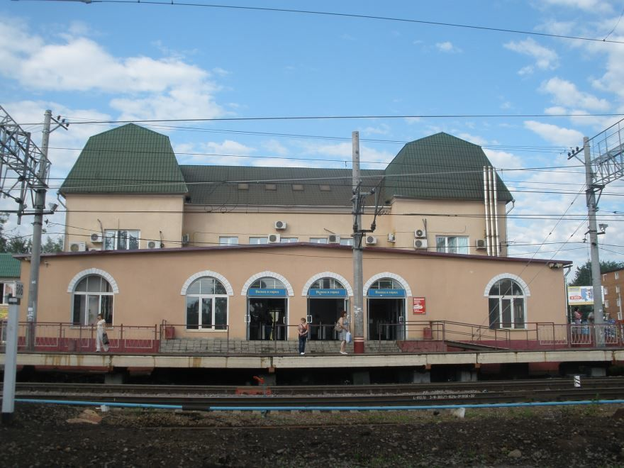 Железнодорожный вокзал город Солнечногорск 2019