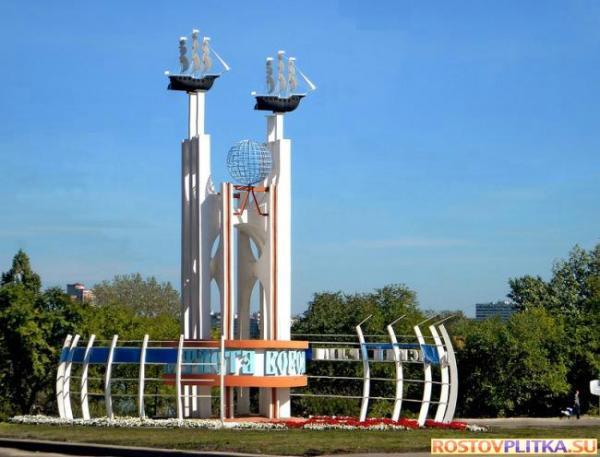 Скачать онлайн бесплатно лучшее фото достопримечательности города Семилуки в хорошем качестве