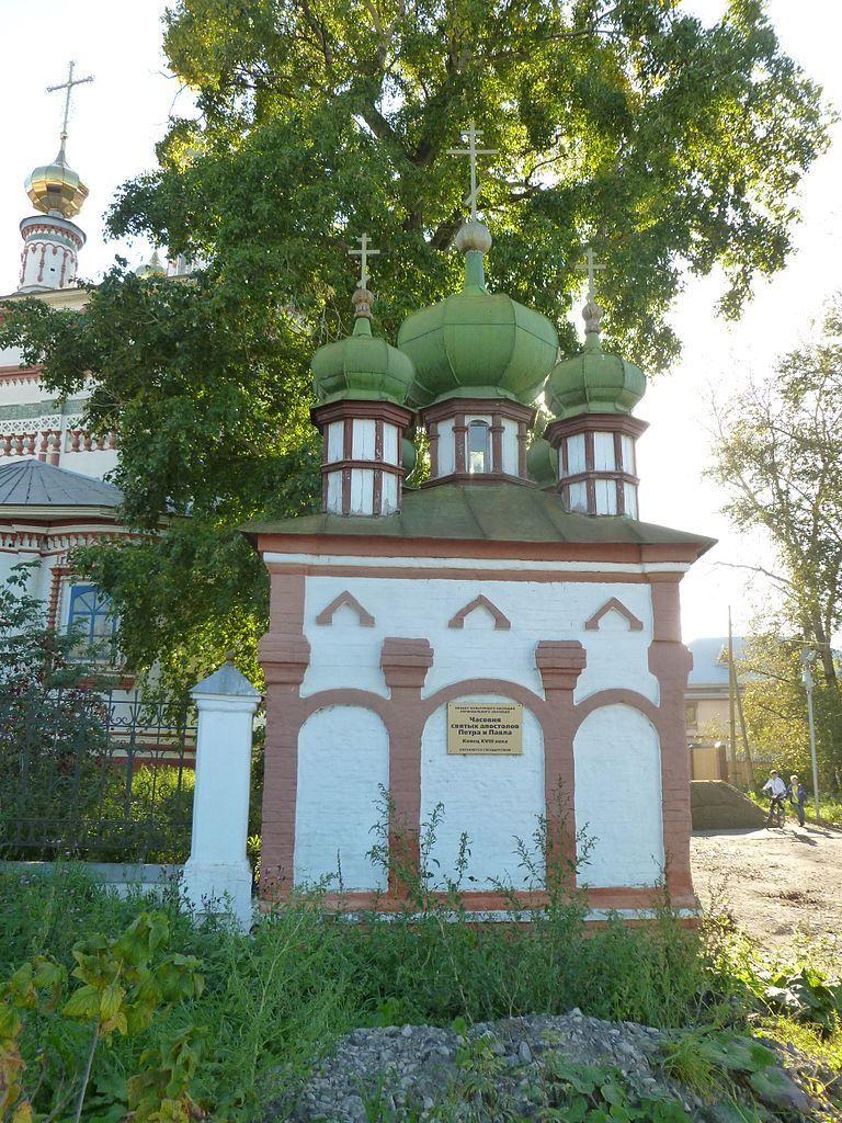 Часовня Святых апостолов Петра и Павла 18 век город Соликамск