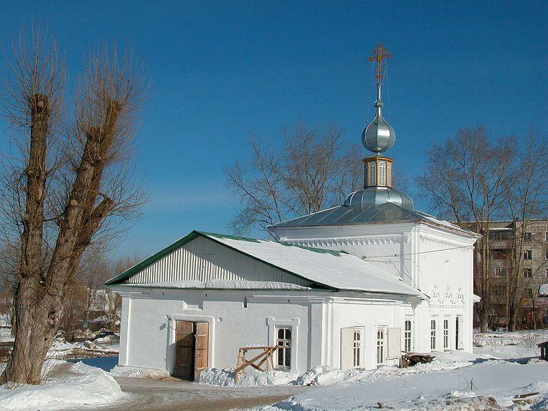 Скачать онлайн бесплатно лучшее фото достопримечательности города Соликамска в хорошем качестве