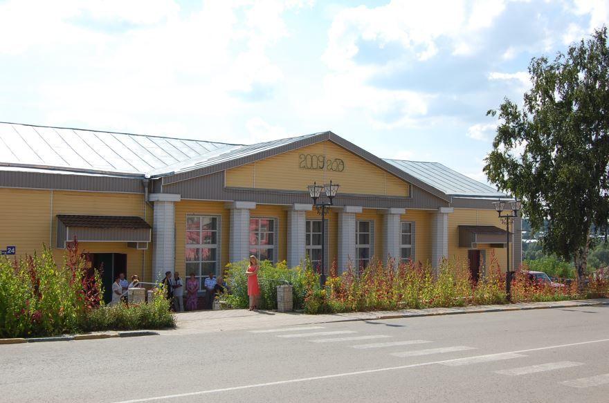 Ресторан Русь город Сергач