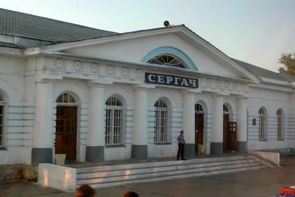 Железнодорожный вокзал город Сергач 2018
