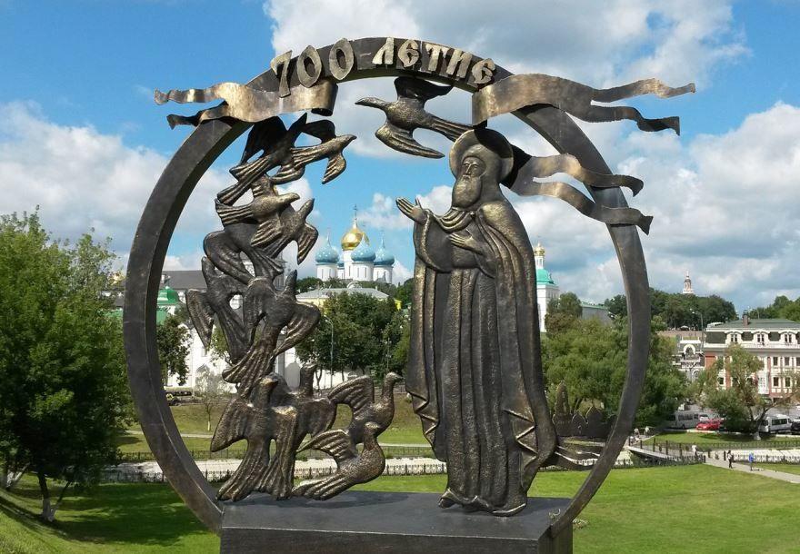 Скачать онлайн бесплатно лучшее фото достопримечательности города Сергиев Посад в хорошем качестве