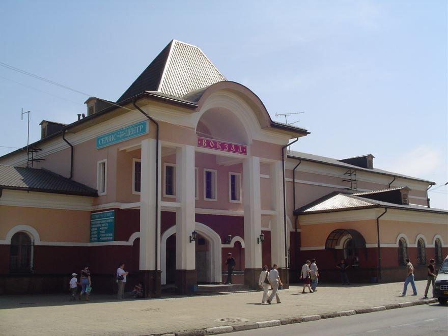Железнодорожный вокзал город Сергиев Посад 2019