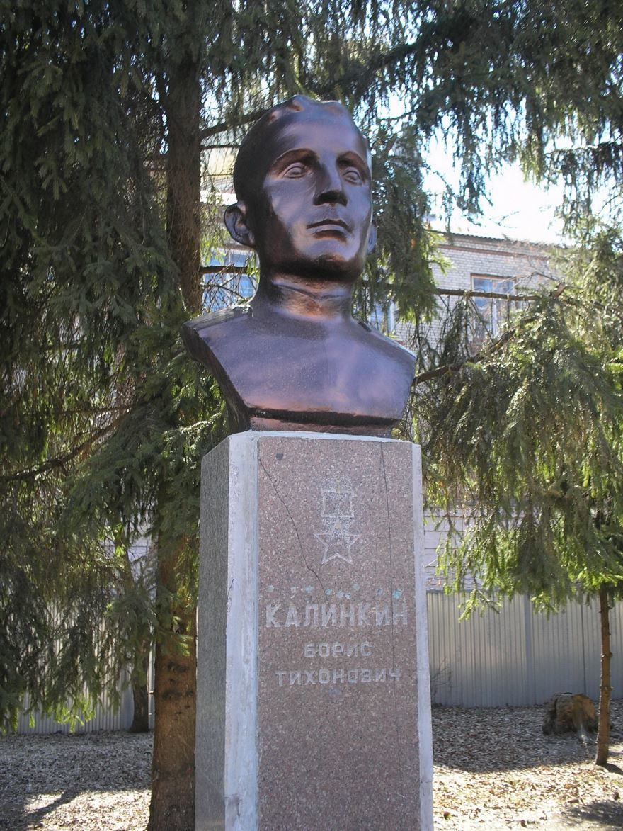 Бюст Б.Т. Калинина город Сердобск
