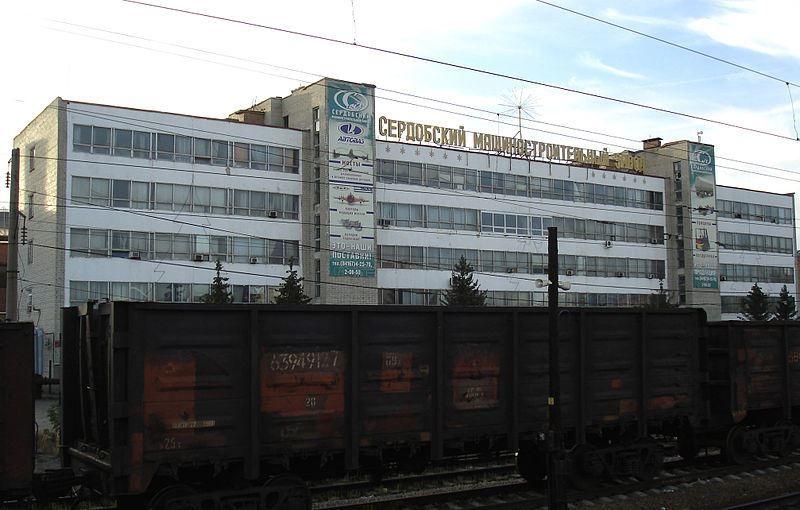 Машиностроительный завод город Сердобск