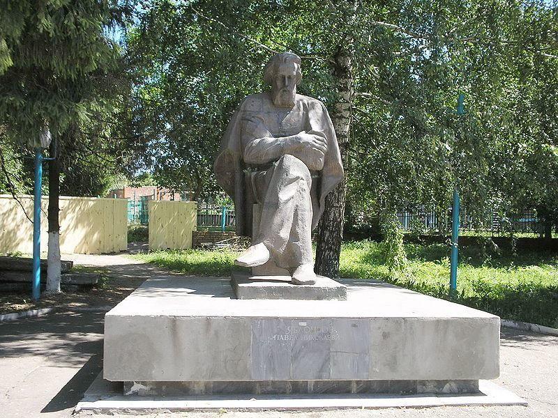 Памятник П.Н. Яблочкову город Сердобск