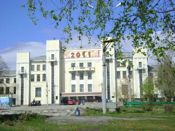 Дворец Культуры Металлургов город Серов