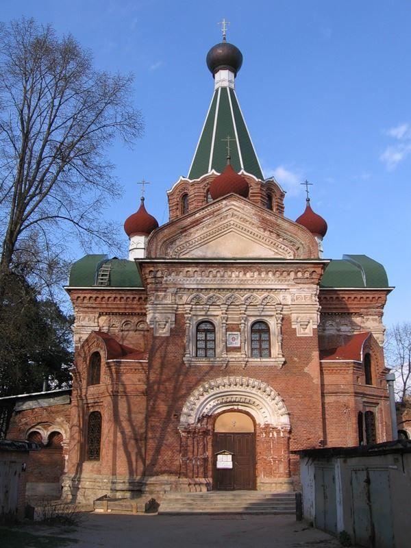 Церковь Спаса Нерукотворного Образа город Серпухов