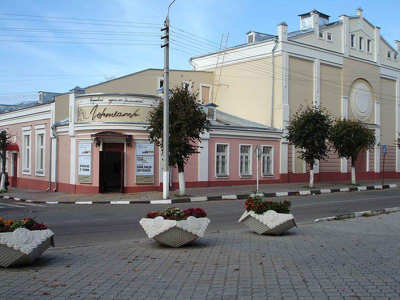 Музыкально-драматический театр город Серпухов
