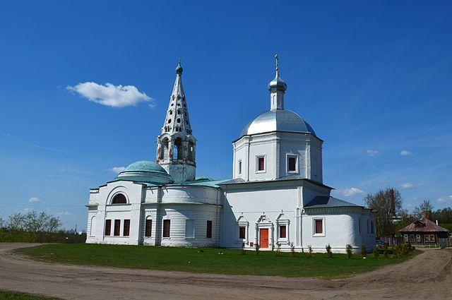 Смотреть красивое фото Троицкий собор город Серпухов
