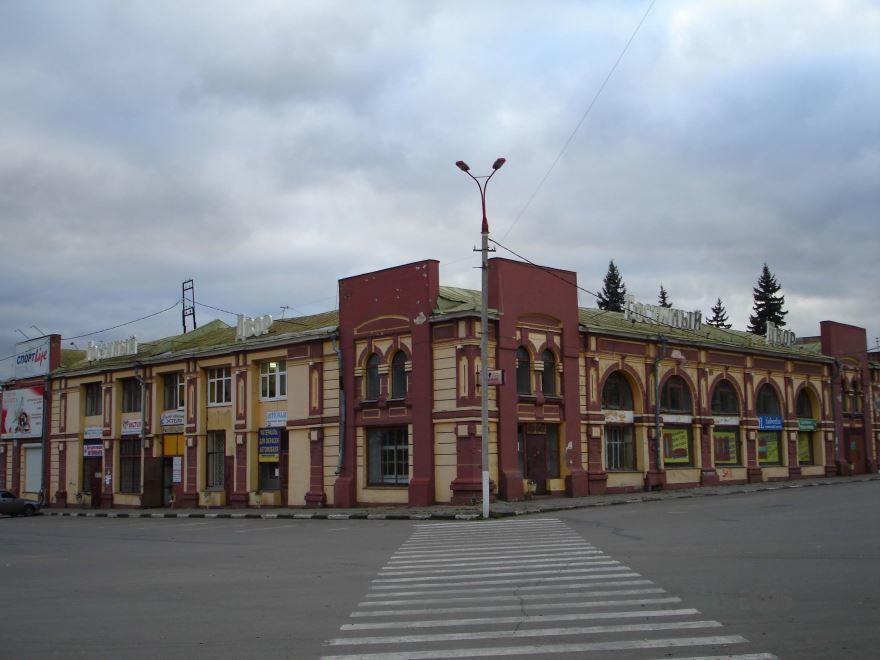Скачать онлайн бесплатно лучшее фото улица города Серпухов в хорошем качестве