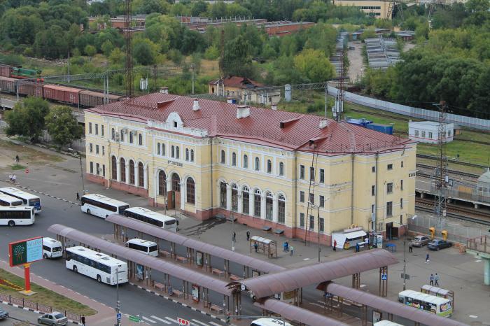 Железнодорожный вокзал город Серпухов 2019